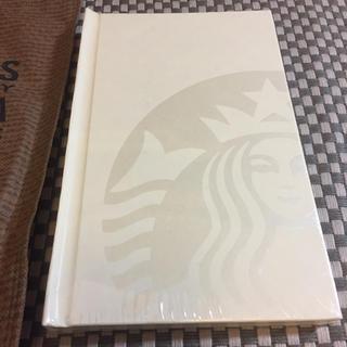 Starbucks Coffee - 韓国スターバックス カードケース カードアルバム
