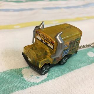 Disney - カーズ3 スクールバス キーホルダー ★ガチャ