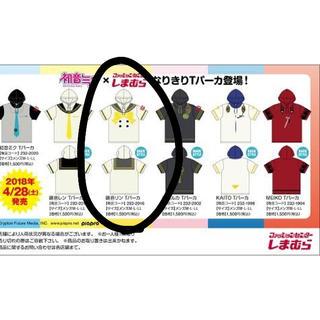 シマムラ(しまむら)のしまむら×初音ミク.鏡音リン.Tパーカー(Tシャツ/カットソー(半袖/袖なし))