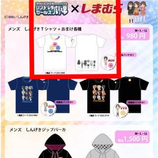 シマムラ(しまむら)のしまむら×しんげき.コラボTシャツ2018(Tシャツ/カットソー(半袖/袖なし))