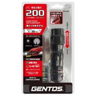 ジェントス(GENTOS)の【新品】ジェントス LEDライト 200ルーメン(ライト/ランタン)