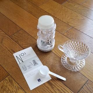 キーコーヒー(KEY COFFEE)のコーヒーサーバー&ドリッパーセット(調理道具/製菓道具)