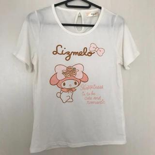 シマムラ(しまむら)のマイメロ*Tシャツ(Tシャツ(半袖/袖なし))