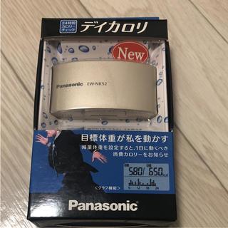 パナソニック(Panasonic)のデイカロリ シャンパンゴールド EW-NK52-N(その他)
