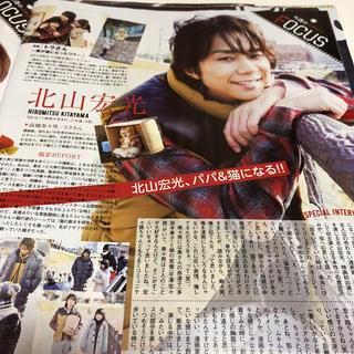 キスマイフットツー(Kis-My-Ft2)のTVガイド 10月12日号  キスマイ(アート/エンタメ/ホビー)