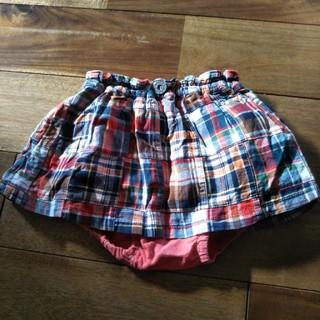 パーティチケット(PARTY TICKET)のスカート(スカート)