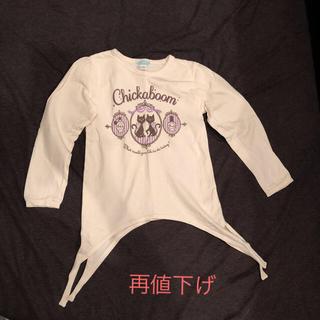 チッカチッカブーンブーン(CHICKA CHICKA BOOM BOOM)の長袖Tシャツ(Tシャツ/カットソー)