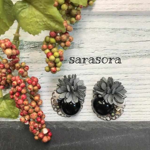 272 tree nuts earrings ピアスORイヤリング ハンドメイドのアクセサリー(ピアス)の商品写真