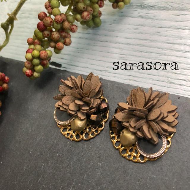 321 tree nuts earrings ピアスORイヤリング ハンドメイドのアクセサリー(ピアス)の商品写真