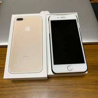 アイフォーン(iPhone)のSIMフリー iPhone 7 Plus Gold 256 GB(スマートフォン本体)