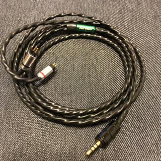アイリバー(iriver)のBeat Audio Emerald CIEM2pin 2.5mm(ヘッドフォン/イヤフォン)