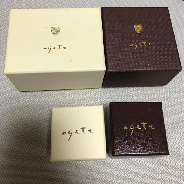 agete(アガット)のアガット ジュエリーボックスセット インテリア/住まい/日用品のインテリア小物(小物入れ)の商品写真