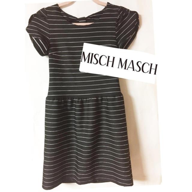 543004c5f9abc MISCH MASCH(ミッシュマッシュ)のバックリボンボーダーワンピース 38 M 黒白モノトーン美