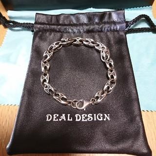 ディールデザイン(DEAL DESIGN)のディールデザイン ブレスレット バングル メンズ レディース兼用(ブレスレット/バングル)