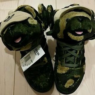 アディダス(adidas)のアディダス ジェレミースコット スニーカ(スニーカー)