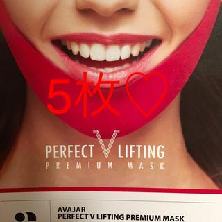 顔痩せ リフトアップ マスク5枚♡