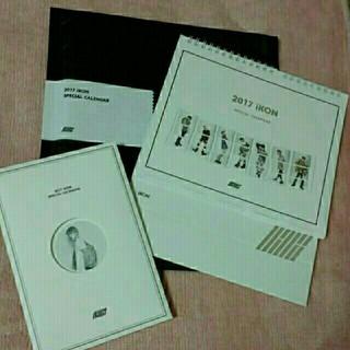 iKON♡公式カレンダーセット
