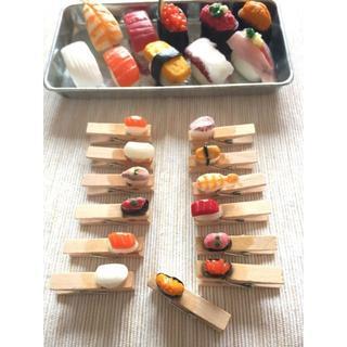 ミニチュアフード お寿司のミニクリップ 2個500円(ミニチュア)