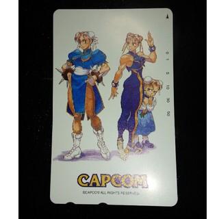 カプコン(CAPCOM)のCAPCOM 公式 テレホンカード 春麗(その他)