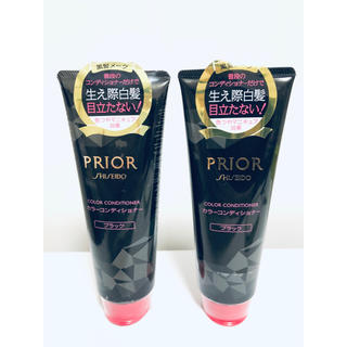 プリオール(PRIOR)の新品 プリオール カラーコンディショナー ブラック 2本(コンディショナー/リンス)