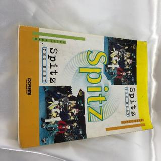 Spitz THE BEST スピッツ ベスト バンドスコア 貴重(その他)