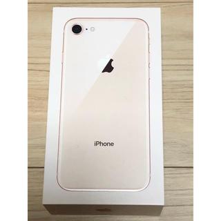 アイフォーン(iPhone)のドコモ 新品未使用 iPhone 8 64GB ゴールド SIMフリー化(スマートフォン本体)