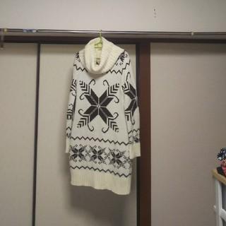 アイコージ(ICOZI)のセーター ロング(ニット/セーター)