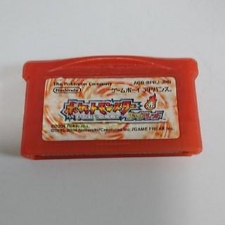 ゲームボーイアドバンス(ゲームボーイアドバンス)のポケットモンスター ファイアレッド ソフトのみ ゲームボーイアドバンス (携帯用ゲームソフト)