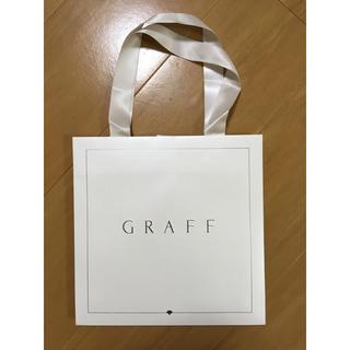 グラフ(graf)のグラフ 紙袋(ショップ袋)