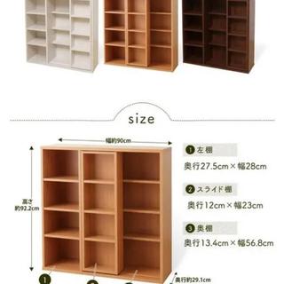 本棚スライド 本棚 収納 ブラウン 最低価格(本収納)