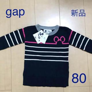 4422775a06f17 ベビーギャップ(babyGAP)の新品 ギャップ ミッキー セーター ニット 80(ニット セーター