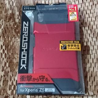 エレコム(ELECOM)のZERO SHOCK for XPERIA Z5(Androidケース)