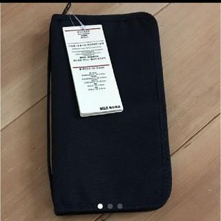 ムジルシリョウヒン(MUJI (無印良品))の無印良品 パスポートケース 大人気品薄のブラッ黒 ☆リフィル3枚付き☆新品(日用品/生活雑貨)