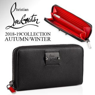 Christian Louboutin - クリスチャンルブタン18AW Panettone長財布