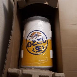 キリン(キリン)ののどごし生クーラーBOX(アルコールグッズ)