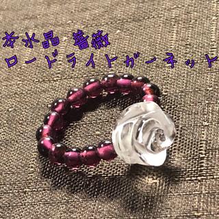 天然石 水晶とガーネット  薔薇のリング(リング(指輪))