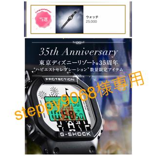 ディズニー(Disney)の東京ディズニーリゾート35周年記念 スペシャルウォッチ(G-SHOCK)(腕時計(デジタル))
