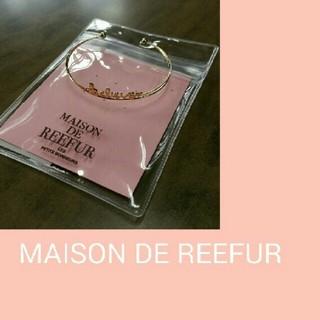 メゾンドリーファー(Maison de Reefur)のMAISON DE REEFUR☆バングル(ブレスレット/バングル)