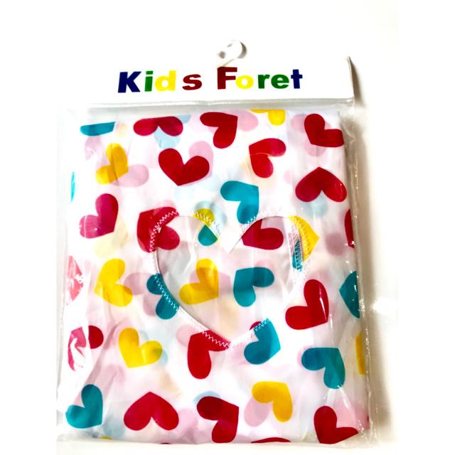 KIDS FORET(キッズフォーレ)のKids Foret(キッズフォーレ)ランドセルカバー【B81858】 キッズ/ベビー/マタニティのこども用ファッション小物(その他)の商品写真