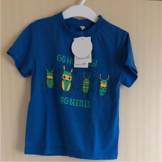 しまむら - カブトムシ Tシャツ 110