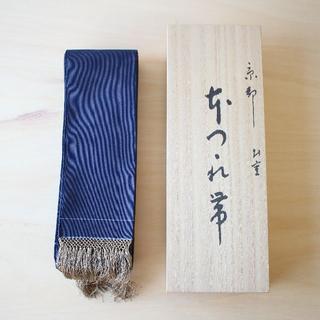 ニシジン(西陣)の峯陽 本つづれ帯 正絹 絹100%(帯)