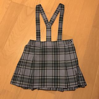 ユキトリイインターナショナル(YUKI TORII INTERNATIONAL)の値下げしました! YUKI TORII 幼稚園 制服 110 スカート(スカート)