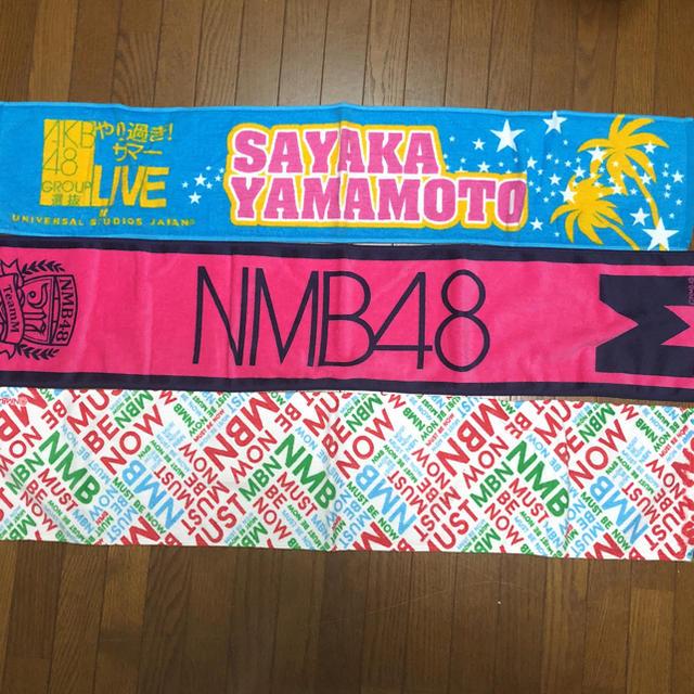 NMB48(エヌエムビーフォーティーエイト)のNMB48 タオル エンタメ/ホビーのタレントグッズ(アイドルグッズ)の商品写真