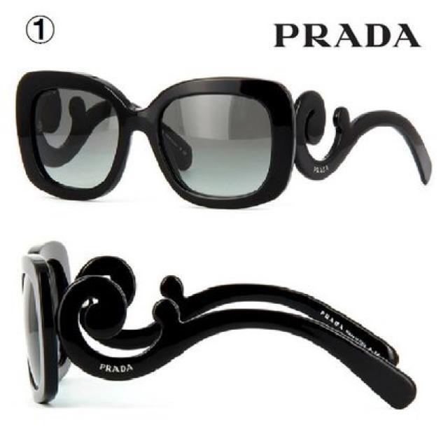 a69354c82522 PRADA - 【PRADA】バロック サングラスの通販 by lili.shop|プラダなら ...