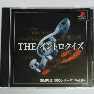 プレイステーション(PlayStation)のPS イントロクイズ SIMPLE1500シリーズ Vol.84(家庭用ゲームソフト)