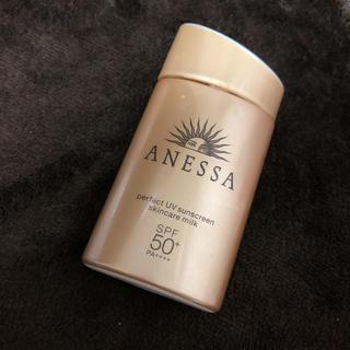 アネッサ(ANESSA)のアネッサ(日焼け止め/サンオイル)