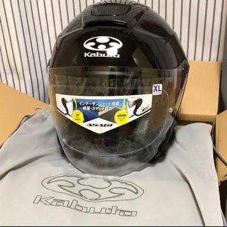オージーケー(OGK)の値下 新品 OGKカブトASAGI ヘルメット ピンロックレンズ装着済 試着のみ(ヘルメット/シールド)