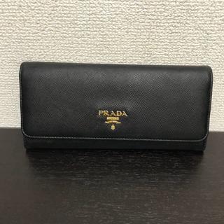 プラダ(PRADA)のプラダ 長財布 サフィアーノ バイカラー Wホック(財布)