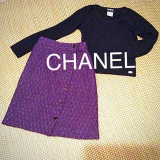 シャネル(CHANEL)の未使用品CHANEL近年タグ豪華ラメツィードスカート38+CHANELセーター(ひざ丈スカート)