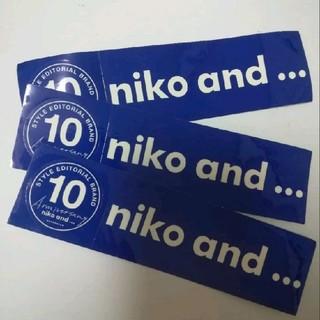 ニコアンド(niko and...)のNiko and…ステッカー(しおり/ステッカー)